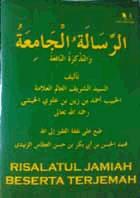 Risalah Jami'ah Ahlussunnah Wal Jama'ah