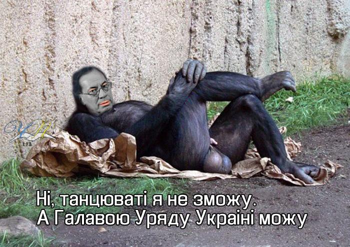 Азаров - законченный гуманитарный невежда, - историк - Цензор.НЕТ 4263