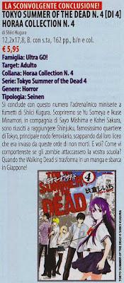 Tokyo Summer of the Dead #4