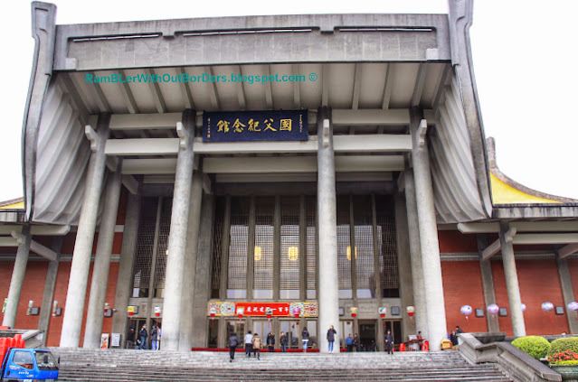 Entrance, National Sun Yat-Sen Memorial Hall, Taipei, Taiwan