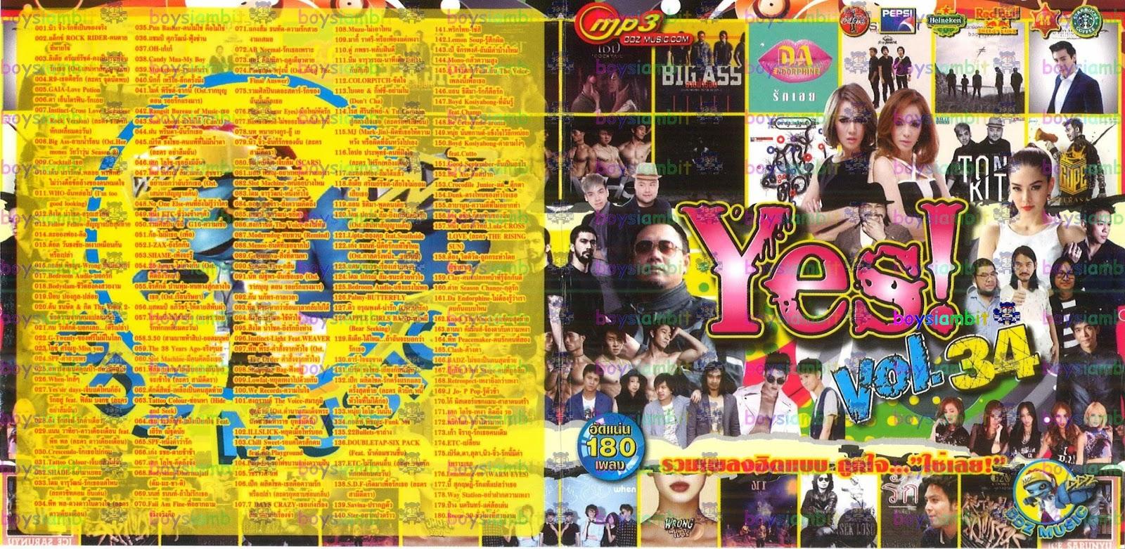 "Download [Mp3]-[Hot New] รวมเพลงฮิตแบบ ถูกใจ….""ใช่เลย""! ในชุด YES! Vol.34 อัดแน่น 180 เพลง [Solidfiles] 4shared By Pleng-mun.com"