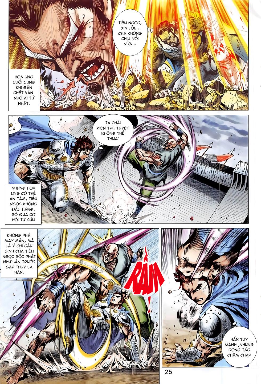 Thần Chưởng trang 24
