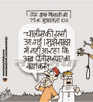 kisan, up, akhilesh yadav cartoon, uttarpradesh cartoon, cartoons on politics, indian political cartoon
