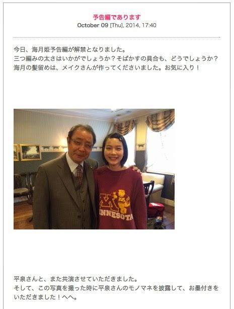予告編であります :: 07' nounen 能年玲奈オフィシャルブログ