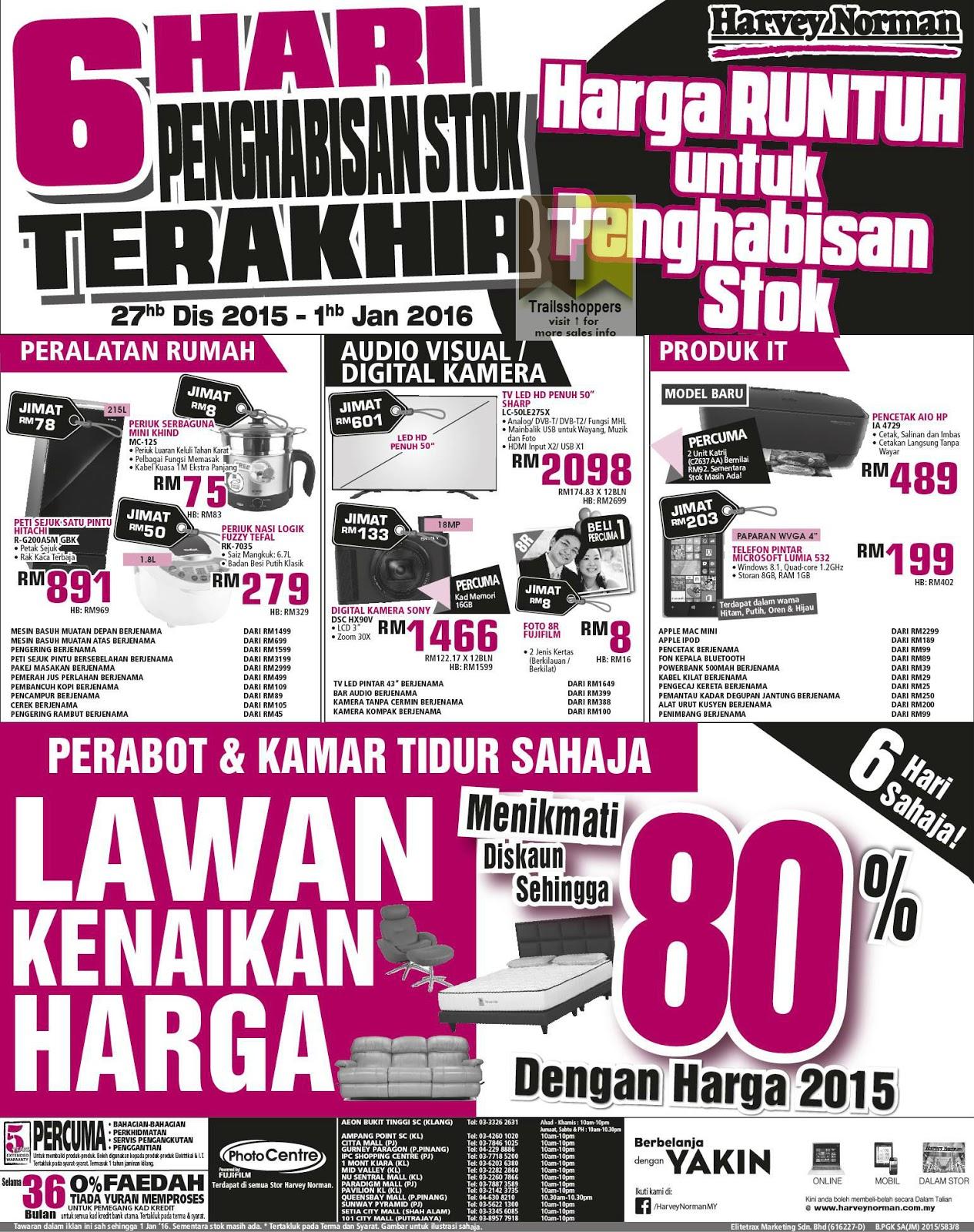 Harvey Norman Malaysia Final Clearance 2015 2016