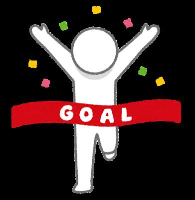 goal_figure.png
