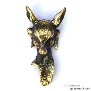купить бронзовый кулон в виде лисы лисица глюкоморье