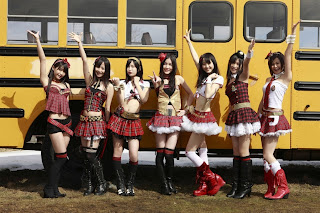 Shiori Ogiso Japanese Cute Idol Sexy Red Dress With Yellow School Bus 5
