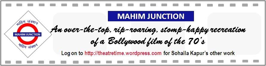 Mahim Junction