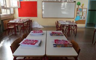 Μαμάδες πιάστηκαν στα χέρια σε σχολείο της Λάρισας