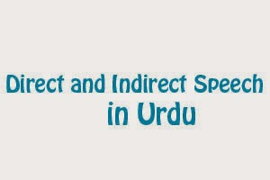 direct and indirect speech in urdu picture