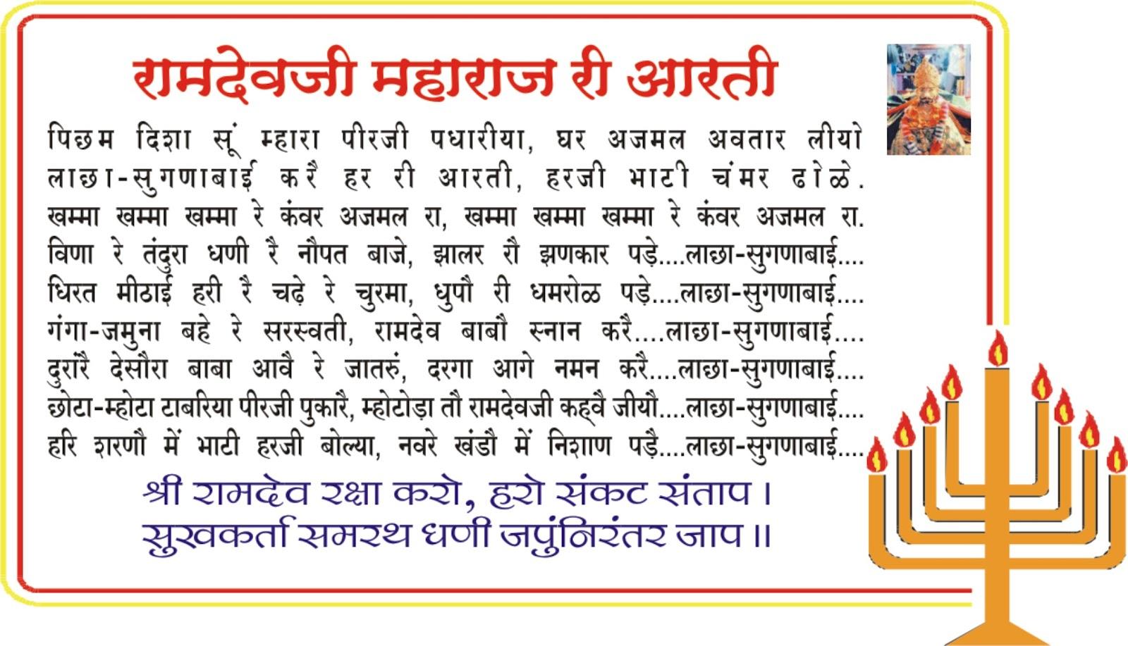 bharat ki badhti jansankhya Essays - largest database of quality sample essays and research papers on badhti jansankhya ki samasya.