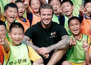 Is David Beckham Getting Back Into Soccer????