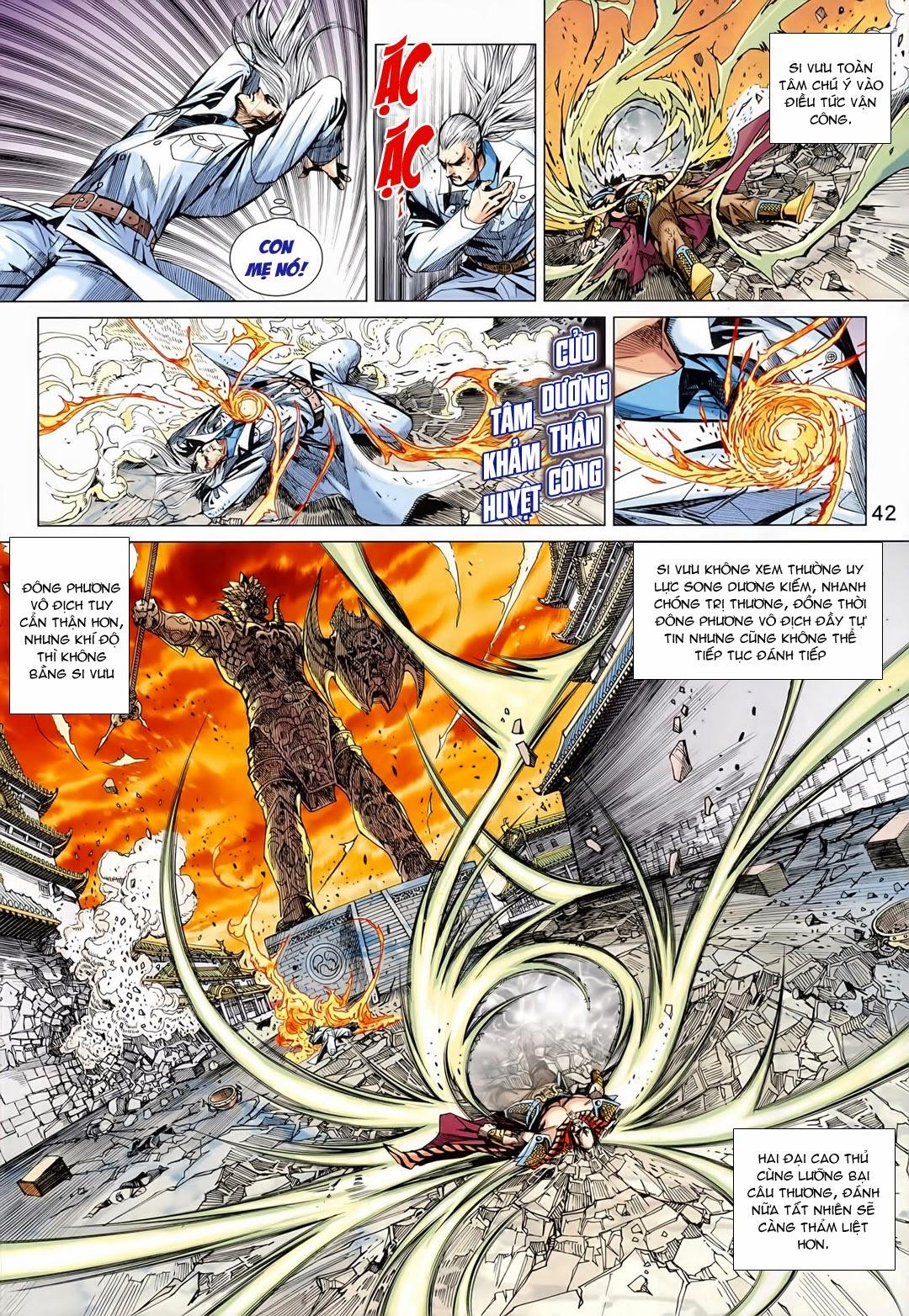 Tân Tác Long Hổ Môn trang 37
