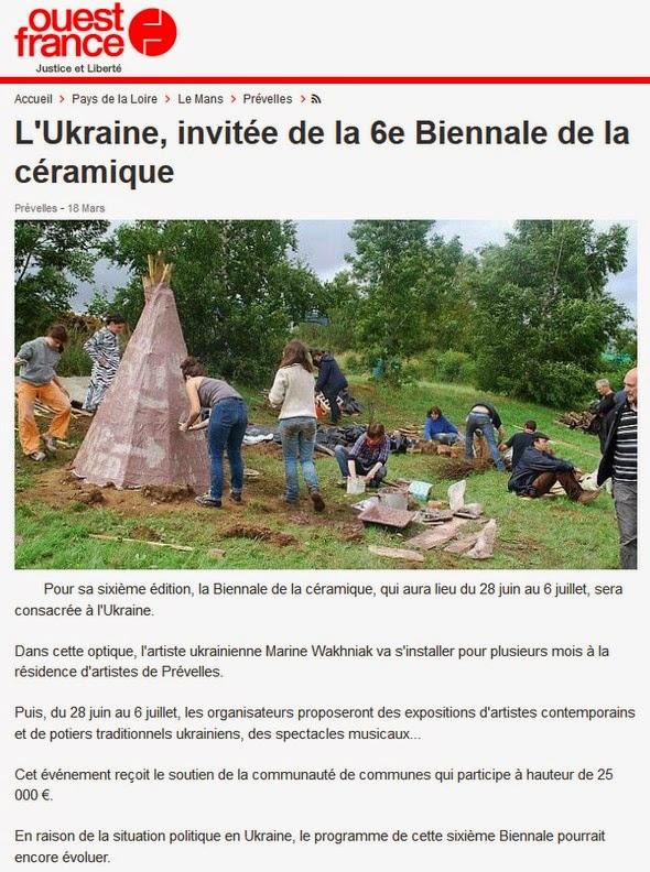http://www.ouest-france.fr/lukraine-invitee-de-la-6e-biennale-de-la-ceramique-2020054