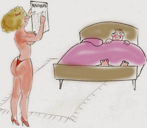 kak-predotvratit-zachatie-posle-seksa