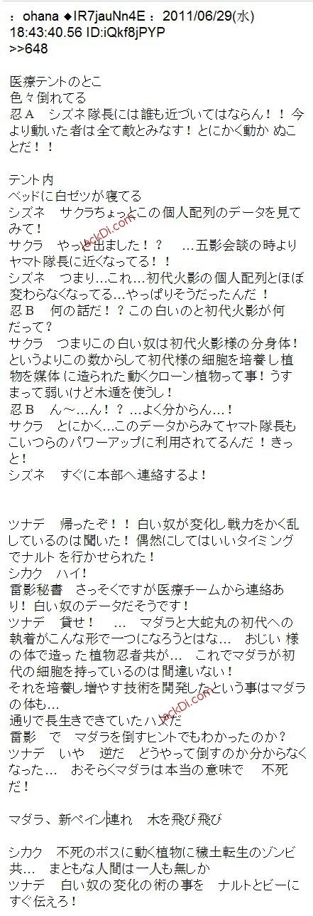 Naruto Confirmed Spoilers Naruto 545 Naruto Raw Scans 546 Naruto Manga 546