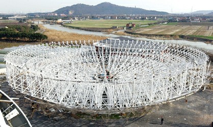 The largest radio telescope panel offline