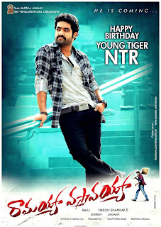 Ntr New Movie Ramaiya Vastavaiya 2013