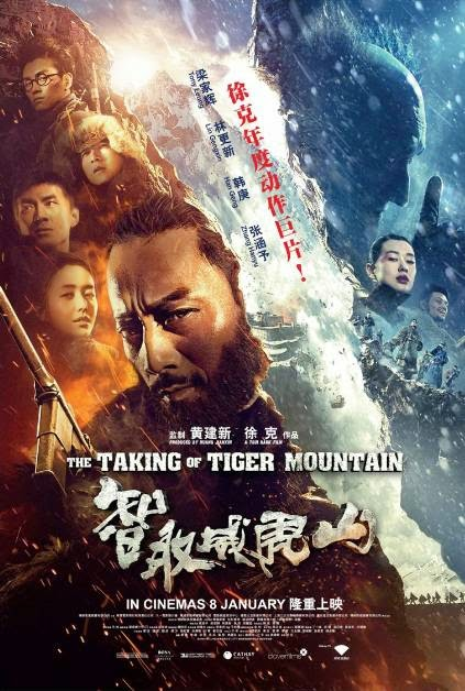 Đấu Trí Núi Uy Hổ - The Taking Of Tiger... (2015)