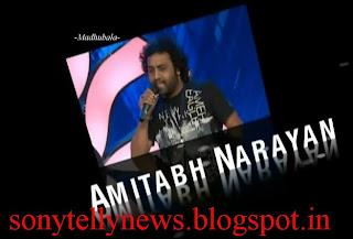 Amitabh Narayan