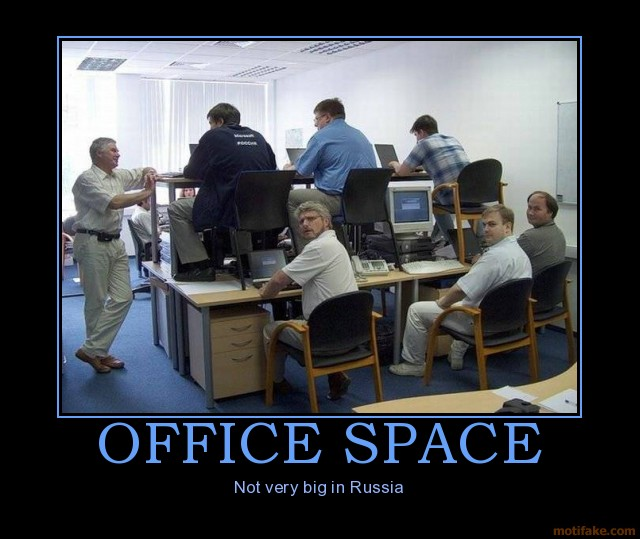 Image gallery office demotivational posters for Inspiring office spaces