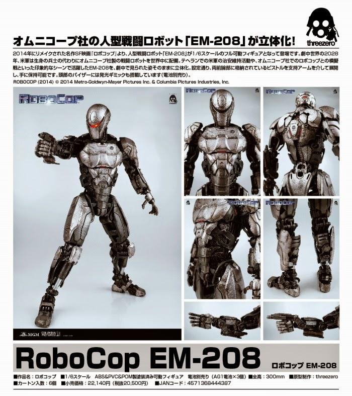http://www.shopncsx.com/robocopem-208.aspx