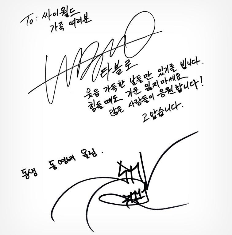 Taeyang  Photos - Page 2 Taeyang-tablo+6