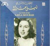 Leila Mourad-Sawet Chaji