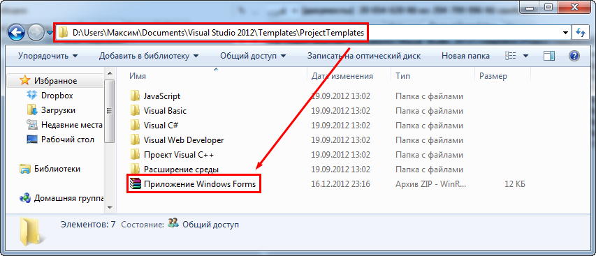 Windows forms c литература