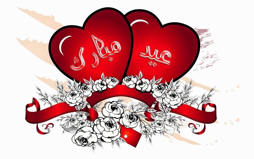 Free Eid ul Fitr Mubarak Cards, Eid Mubarak 2014 Cards