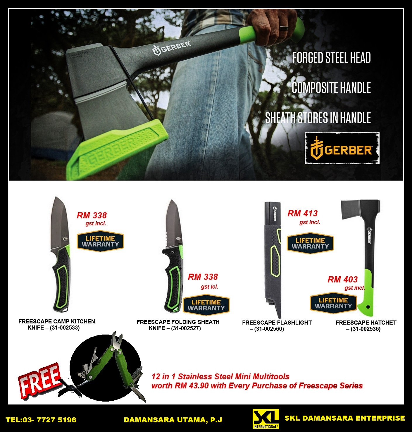 Promotion on Gerber Freescape Series!!!