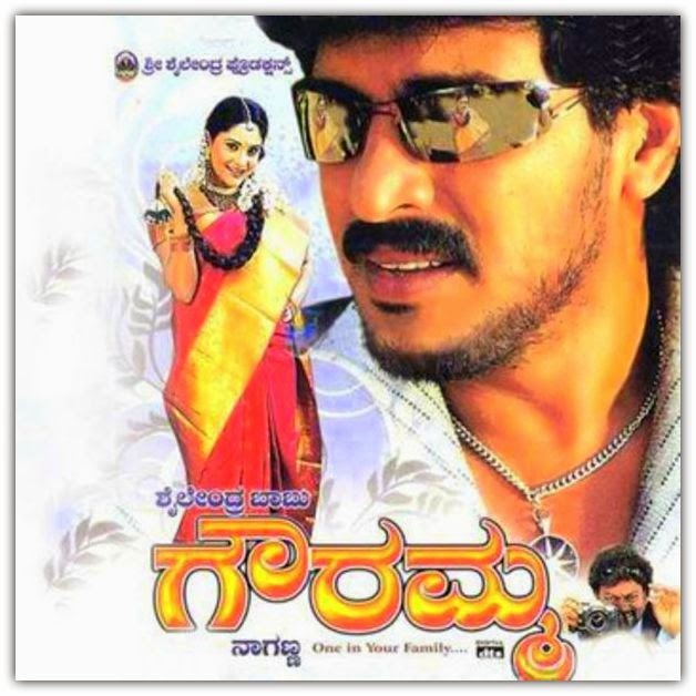ranga sslc kannada movie songs free