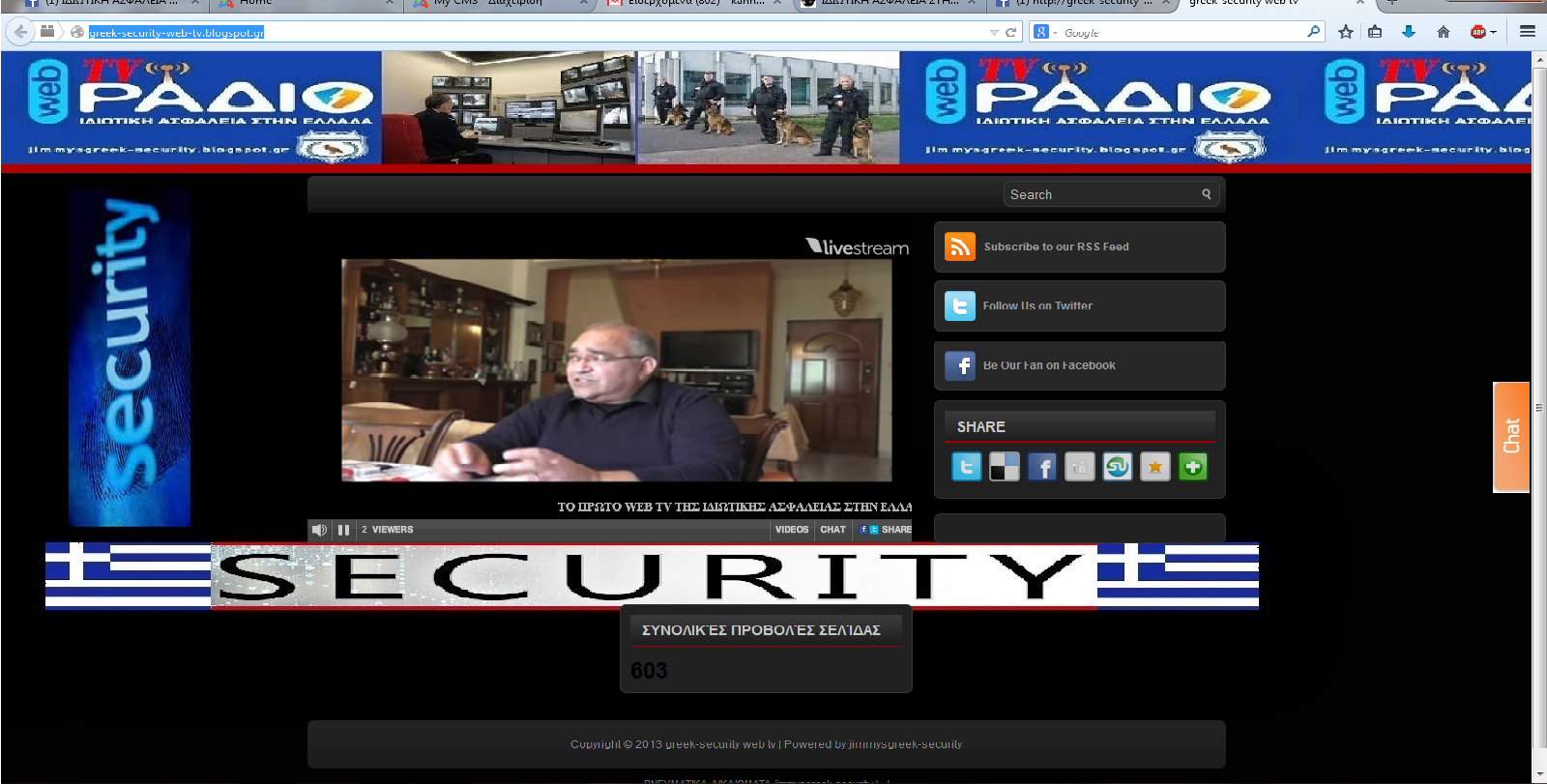 security web tv mas