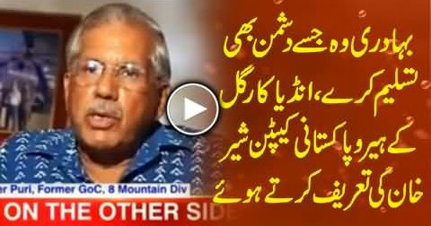 indian army general praising the bravery of pakistani