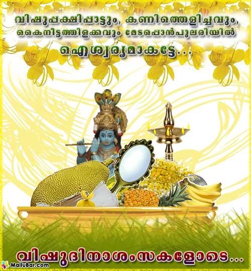 kambi kathakal 2012 download malayalam kambi kathakal malayalam kambi
