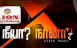 neeya naana Neeya Naana 10 02 2013 Vijay Tv | Vijay TV Neeya Nana | Neeya Naana 10/02/2013 | Neeya naana 10.02.2013