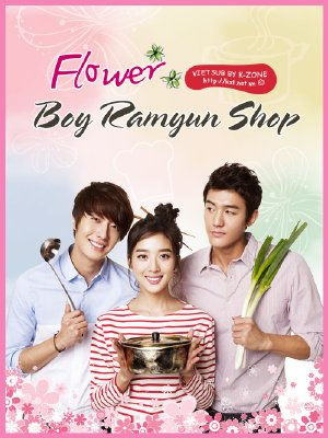 Qun M Hn H (USLT) - Tim M M Nam 2011 VIETSUB - Flower Boy Ramyun Shop (2011) VIETSUB - (16/16)