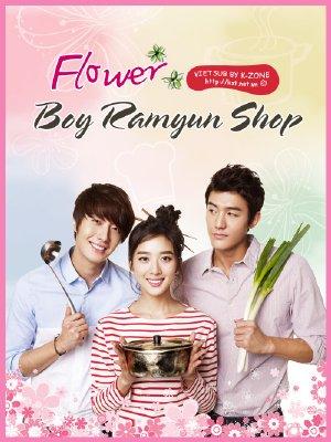 Quán Mì Hẹn Hò (USLT) - Tiệm Mì Mỹ Nam 2011 VIETSUB - Flower Boy Ramyun Shop (2011) VIETSUB - (16/16)