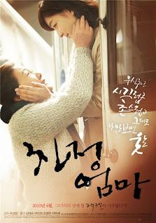 http://3.bp.blogspot.com/-Fuztt1XmjFA/Tae92oiADoI/AAAAAAAAAVo/UpL6uvfPgxk/s1600/mother-koreanMovie2010.jpg