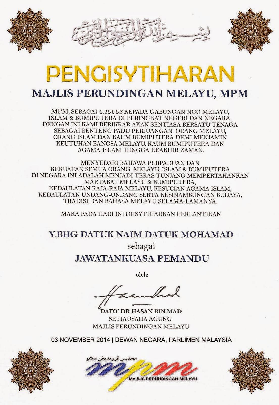 Majlis Perunding Melayu (MPM)