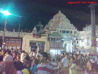 Jagannath Puri Temple in Orissa