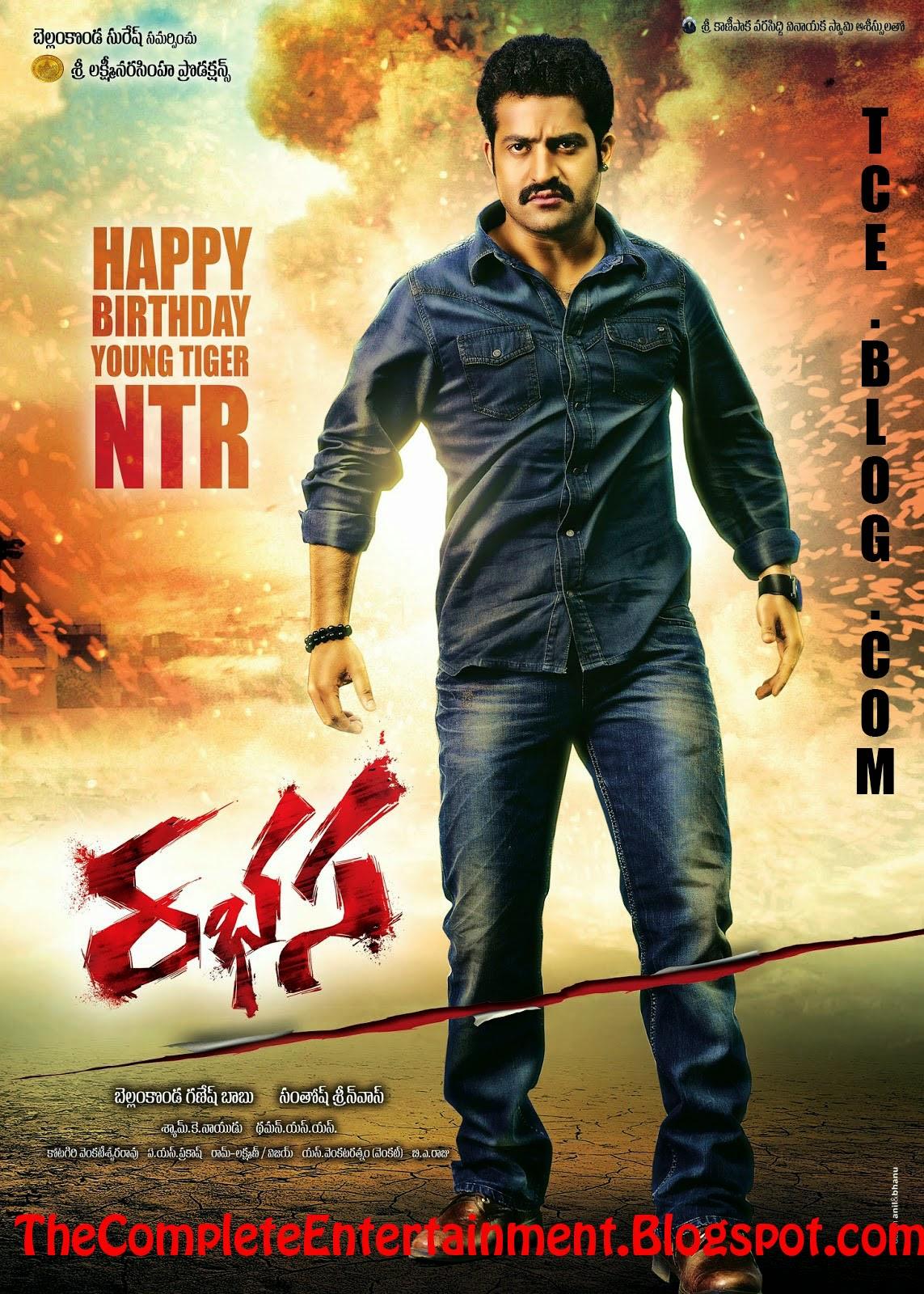 Rabhasa Telugu Movie Review, Torrent File Download And Watch Full Movie