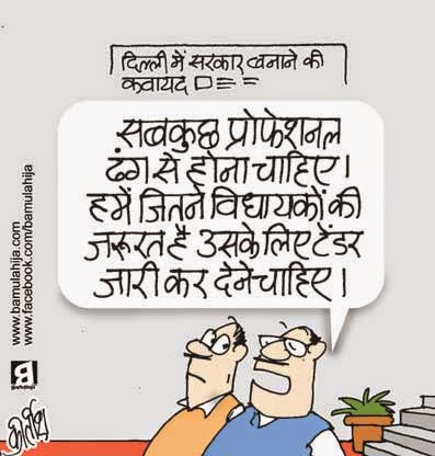 Delhi election, bjp cartoon, cartoons on politics, indian political cartoon