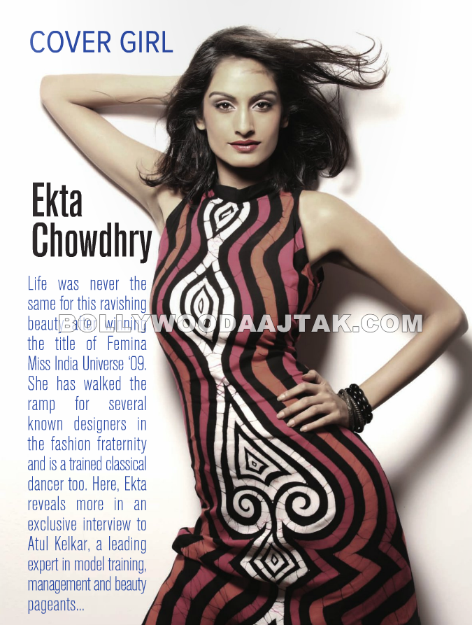 Ex-Miss India Ekta Chowdhary Models n Trends Pics