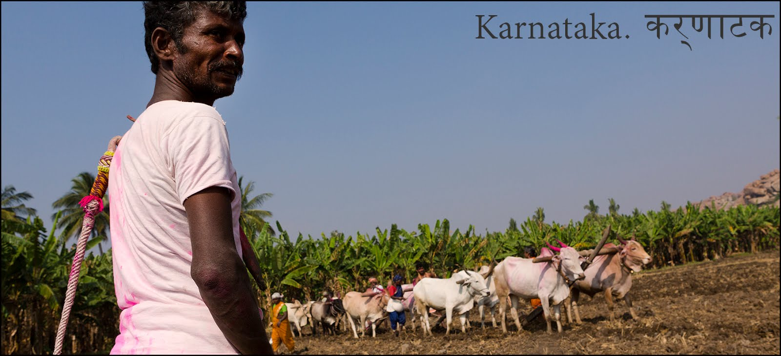 Karnataka. कर्णाटक