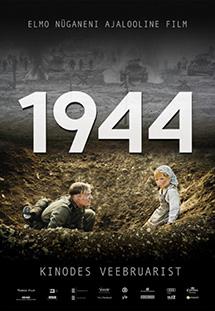 Trận chiến tại Estonian - 1944