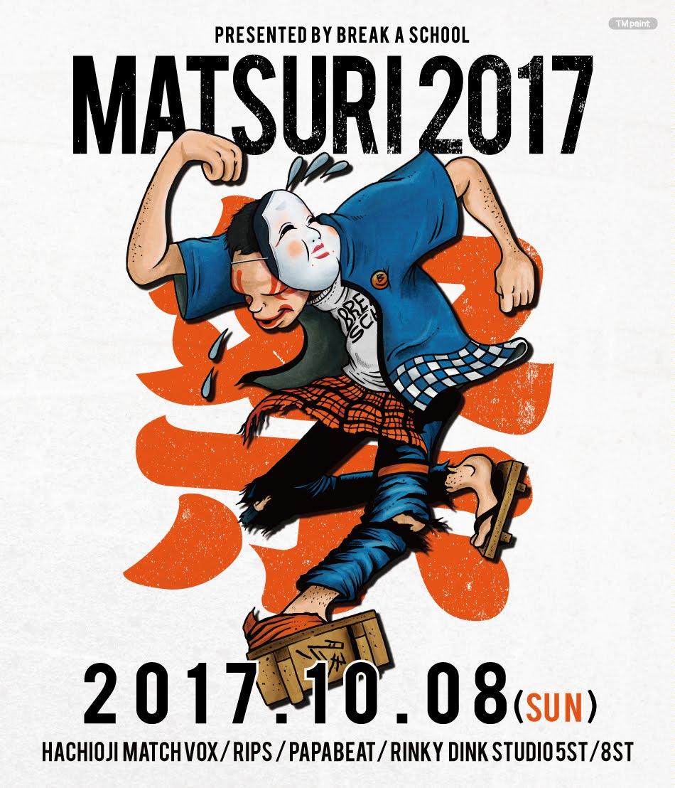 MATSURI 2017