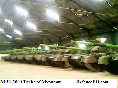 MBT-2000 Tanks of Myanmar Army