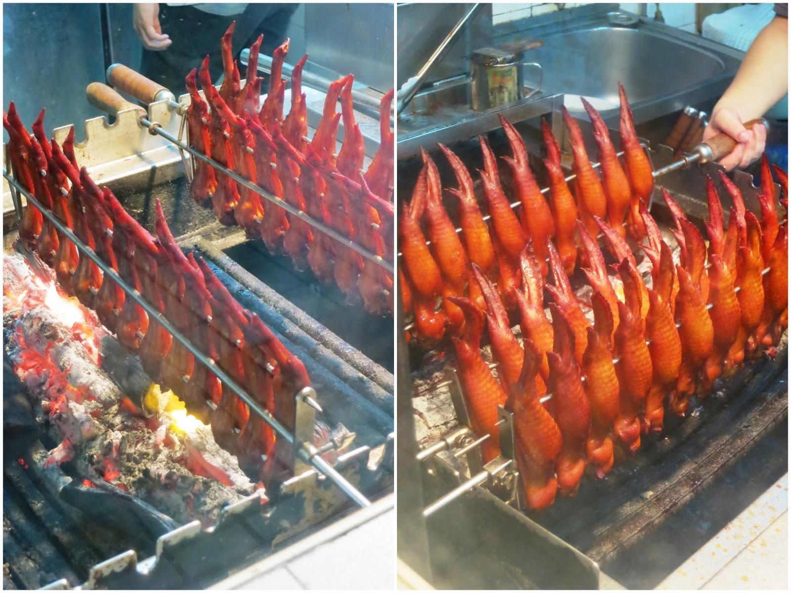 Singaporean Chicken Rice Wings Recipes — Dishmaps